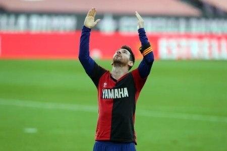 Só o talento de Messi poderia proporcionar uma homenagem incrível a Maradona