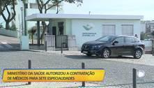 Ministério da Saúde contrata mais médicos para Setúbal