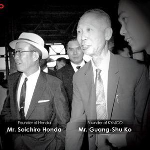 Fundadores de Honda e Kymco juntos em 1964 durante fundação da Kymco
