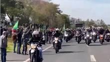 Governo de SP autua Bolsonaro pela 3ª vez por não uso de máscara