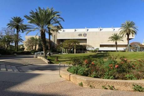 Museu fica dentro da Universidade de Tel Aviv