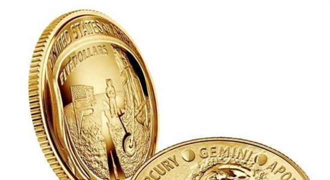 urandir   TECNOLOGIA   Aniversário de 50 anos da chegada do homem à Lua ganha moedas