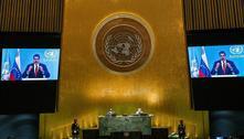 Venezuela pede à ONU suspensão de todas sanções contra o país