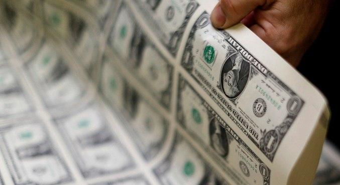 Dólar abre em alta nesta quinta-feira (7)