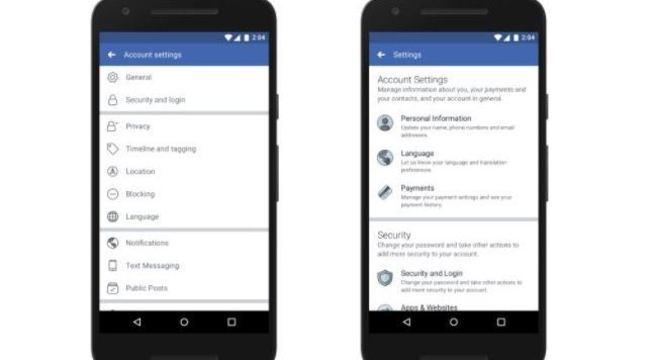 O menu da rede social será simplificado para facilitar o controle sobre as informações  do perfil