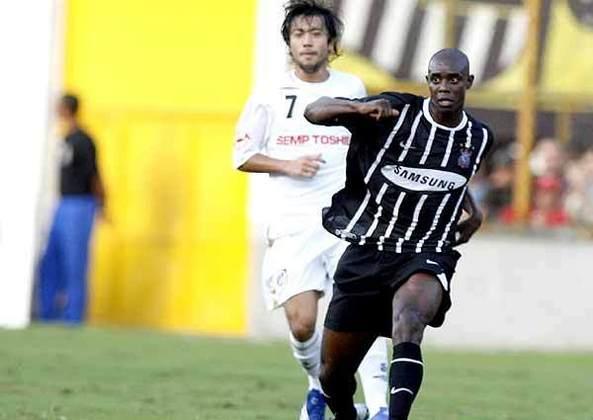 O atacante Clodoaldo fez parte da campanha do rebaixamento no Campeonato Brasileiro de 2007. Fez 19 jogos e apenas cinco gols, transferindo-se para o futebol japonês.