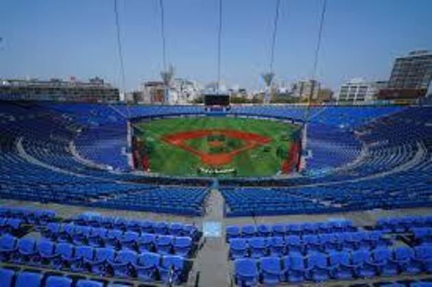 O estádio de beisebol de Yokohama também receberá partidas de softbol e beisebol. Ele é a casa do time local da modalidade e já recebeu importantes shows internacionais.