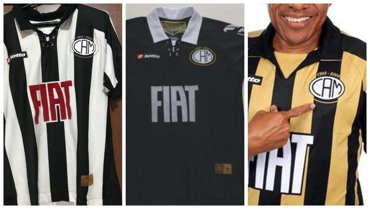 O Galo fez 100 anos em 2008 e os uniformes 1, 2 e 3 daquele ano resgataram o primeiro símbolo do clube. A camisa 3 ganhou listras douradas.