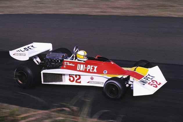 O primeiro a alinhar no grid foi Kazuyoshi Hoshino, pela Heros Racing, nos GPs do Japão de 1976 e 1977