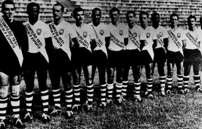 O primeiro jogo no Maracanã: Flamengo 0 x 0 Corinthians - 30 de janeiro de 1951 - Torneio Início do Rio-São Paulo. Corinthians se classificou para a fase seguinte por ter conquistado mais escanteios do que os cariocas.
