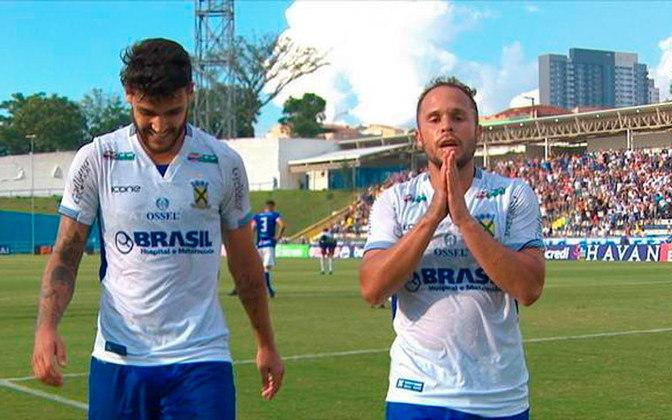 O Ramalhão está sem divisão nacional em 2020. Pela boa campanha no Campeonato Paulista deste ano, o clube garantiu vaga na Série D de 2021.