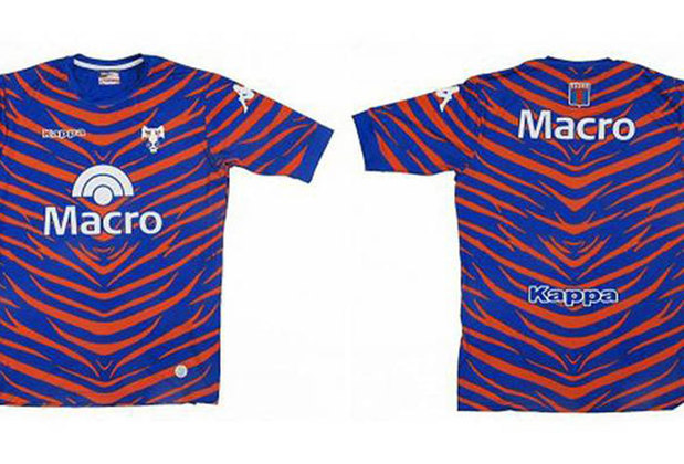 O Tigre, da Argentina, não fugiu do nome e apresentou uma camisa simbolizando o pelo do animal, entretanto as cores ficaram baseadas no que o clube tem como tradição