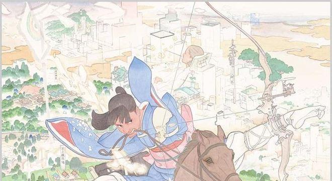 Obra de Akira Yamaguchi/Pintor