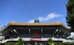 Nippon Budokan: Um templo das artes marciais com o teto curvado, para emular a forma do Monte Fuji. Edifício octogonal próximo ao Palácio Imperial, construído para o judô nos Jogos de 1964, será o local de competição de judocas e caratecas.  O Nippon Budokan também é considerado um local mítico para shows. Os Beatles tocaram no ginásio em 1966.