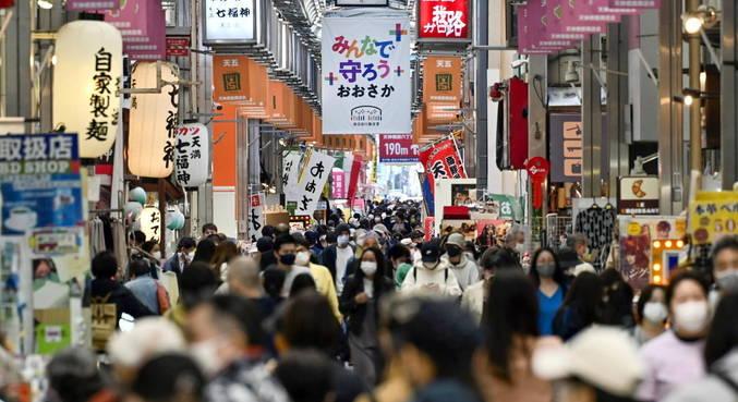 Osaka pede ao governo japonês estado de emergência