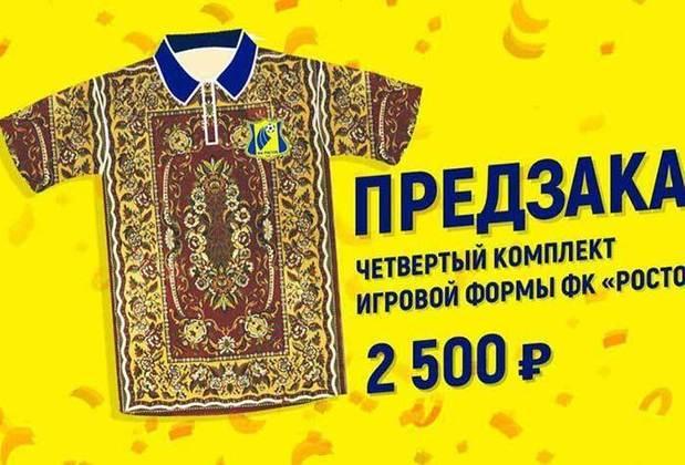 Outro uniforme diferente é o do Rostov, que atuou com uma camisa com estampa de tapete devido a um torcedor do clube
