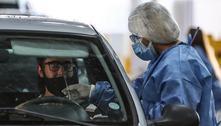 Argentina detecta quatro casos da variante brasileira do coronavírus