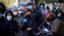 Covid-19 : EUA têm 5 mil mortes em 24 horas e totalizam 455 mil