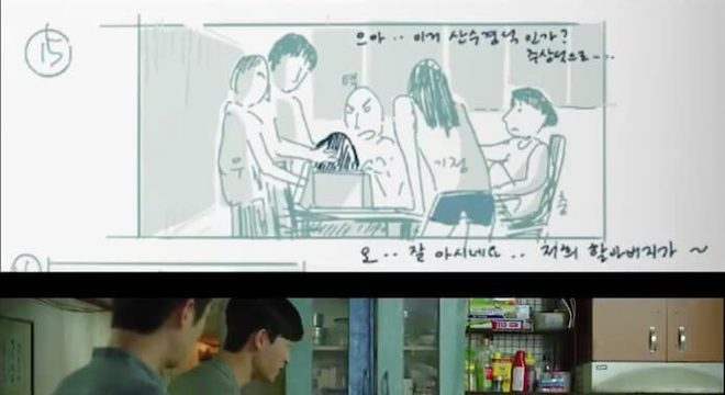 """Parasita"": compare storyboards de Bong Joon-Ho com a versão final do filme"