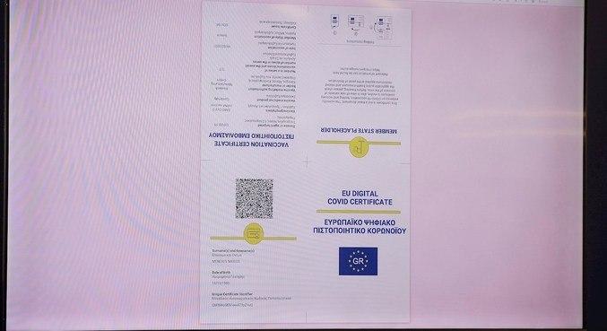 Grécia apresenta plataforma de certificado sanitário anticovid