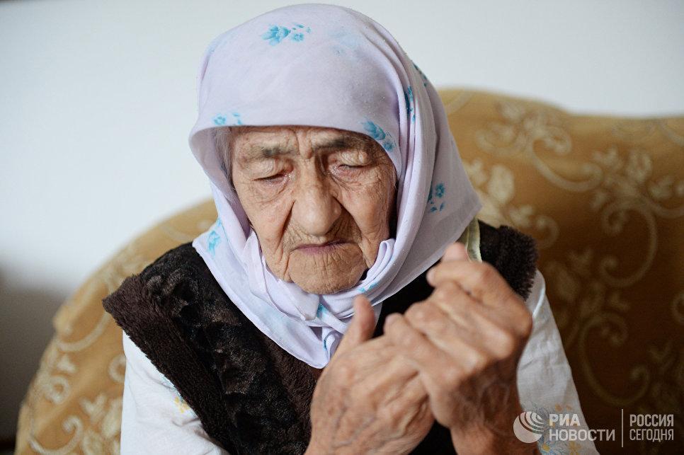 A mulher mais velha do mundo fazendo sexo [PUNIQRANDLINE-(au-dating-names.txt) 25