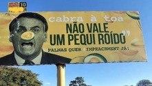 Ministro da Justiça manda PF autores de outdoors anti-Bolsonaro