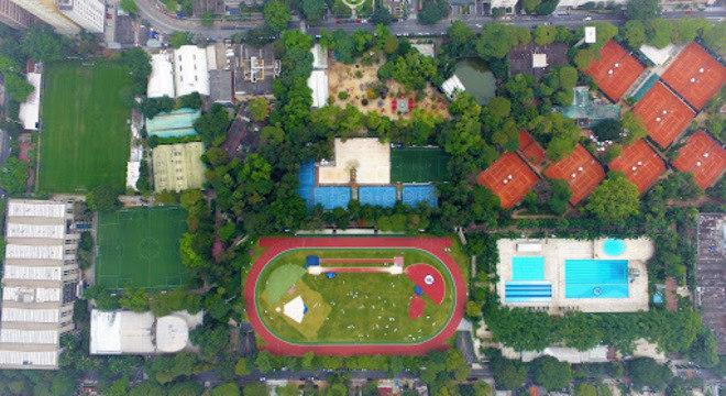 Uma vista aérea majestosa do que é o Pinheiros