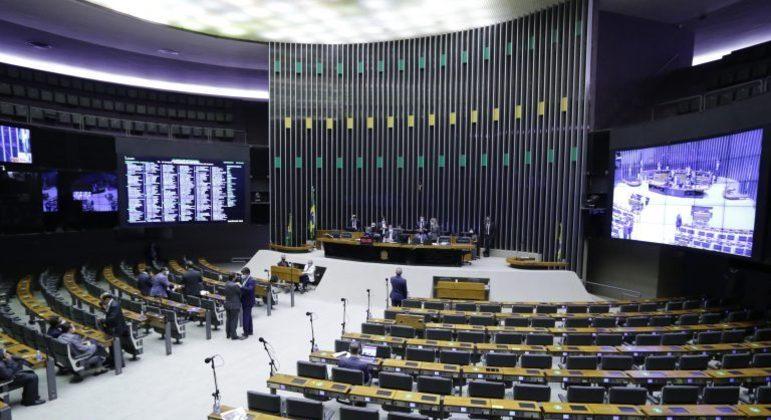 Câmara inicia votação da PEC que altera Conselho Nacional do Ministério Público (CNMP)