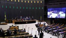 Líderes da Câmara se reúnem para discutir prisão de parlamentar