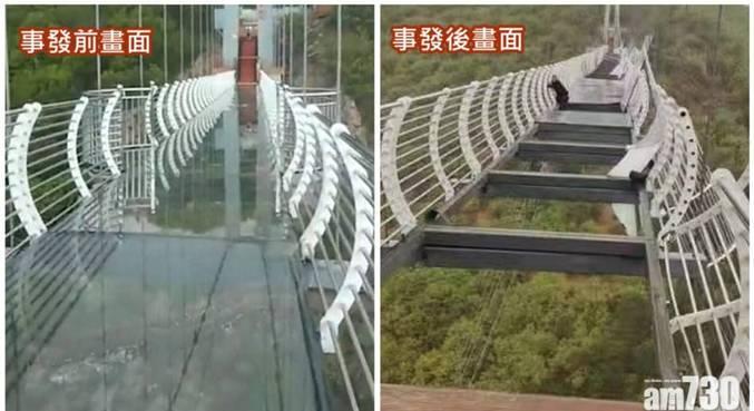 Homem ficou preso após pedaços da ponte se desprenderem