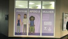 Contra abusos, SP inaugura Posto de Apoio à Mulher no Sacomã