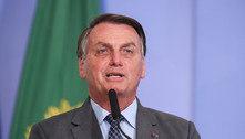 Comissão aprova auditoria em gastos do cartão da Presidência