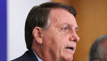 Dados de Bolsonaro e ministros do STF estão à venda, após vazamento