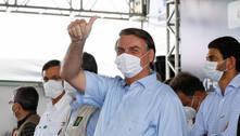 Bolsonaro reedita programa com redução de salários e de jornada