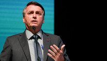 Petrobras questiona ministério sobre declarações de Bolsonaro