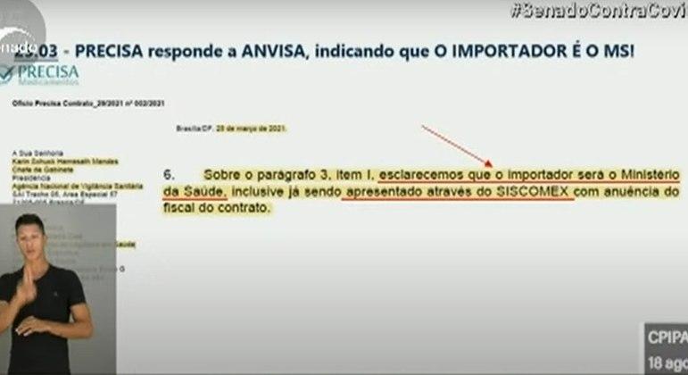 Precisa confirma: quem importará vacina será o Ministério da Saúde