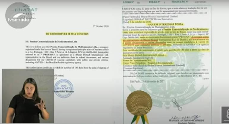 Precisa não era única empresa que poderia vender a Covaxin ao país, diz documento
