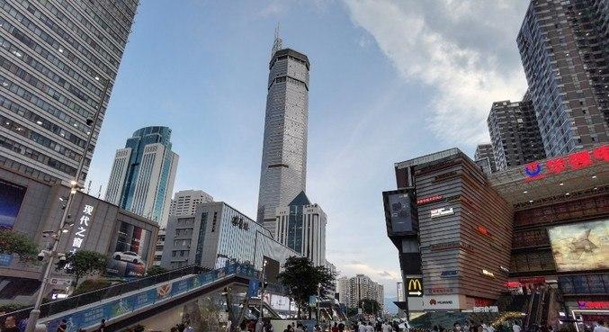 Edifício possui quase 300 metros de altura