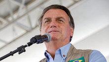 Combustíveis: Bolsonaro pede aprovação de PL que fixa ICMS