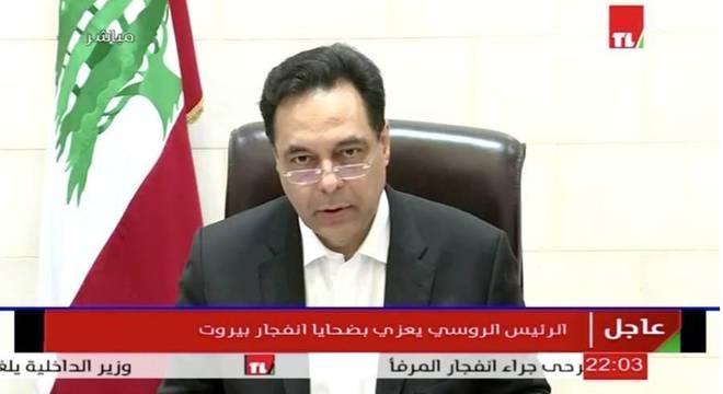 Hassan Diab disse que o armazém com produtos perigosos existe desde 2014