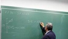 Professores da rede pública fazem curso de capacitação nos EUA