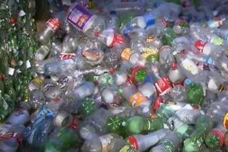 Parque de reciclagem do Rio é inaugurado na zona oeste