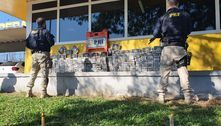 RJ: PRF apreende 300 kg de cocaína no Arco Metropolitano