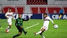 São Paulo joga mal e fica no 0 a 0 com o América-MG no Morumbi