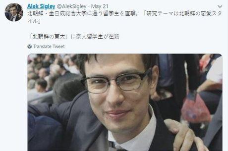 Alek Sigley ficou detido por mais de uma semana