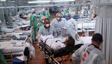 Covid: Brasil registra 3.321 mortes e 69.381 novos casos em 24h
