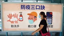 Após oito meses, Taiwan detecta infecção local por coronavírus