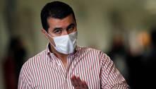 Luis Miranda depõe à PF sobre suposta prevaricação de Bolsonaro