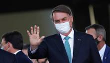 'Todos os Poderes são importantes', diz Bolsonaro