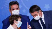 Bolsonaro: 'Vamos ter problemas de abastecimento ano que vem'